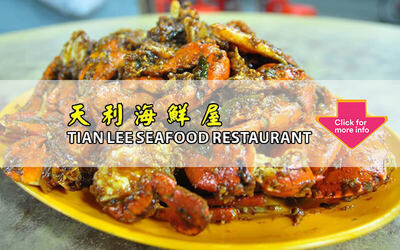 Promo Code for 10% Off Any FavePay Purchase at Tian Lee Seafood Restaurant