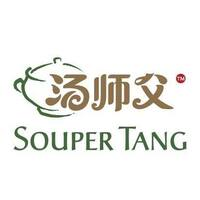Souper Tang featured image