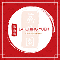 Lai Ching Yuen featured image