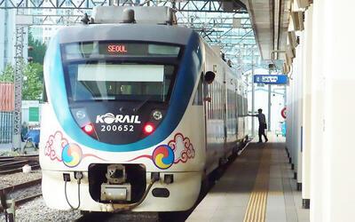 Korail 3-Day Pass