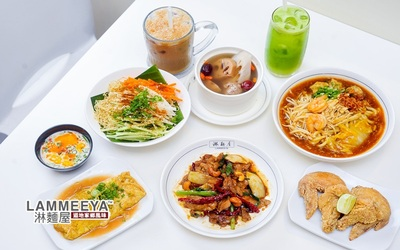 RM40 Cash Voucher for Malaysian-Chinese Cuisine