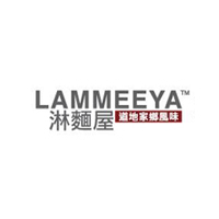 Lammeeya (Empire Shopping Gallery) featured image