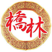 Chiow Lin Restaurant featured image