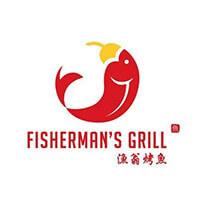 Sooo Good Fisherman Grill featured image