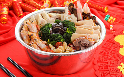 [CNY] Chinese New Year Prosperity Treasure Poon Choi for 8-10 People