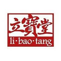 Li Bao Tang featured image