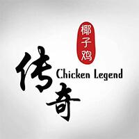 Chicken Legend featured image