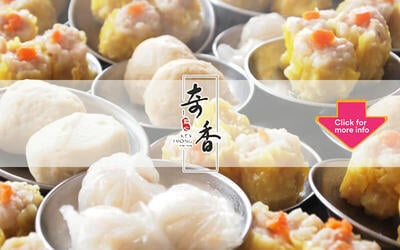 Promo Code for 10% Off Any FavePay Purchase at Key Hiong Dim Sum