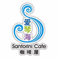 Santorini Cafe featured image