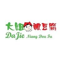 Da Jie Niang Dou Fu featured image