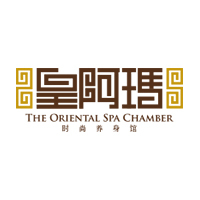 Oriental Spa Chamber featured image