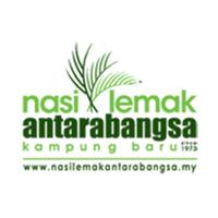 Nasi Lemak Antarabangsa featured image