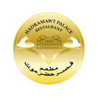 Restaurant Hadramawt Palace featured image