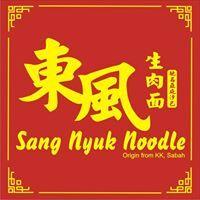 Sang Nyuk Noodle featured image
