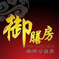 IMP Kitchen featured image