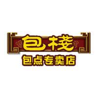 Bao Zhan featured image