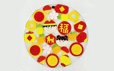 [CNY] Chinese New Year Butter Cookies