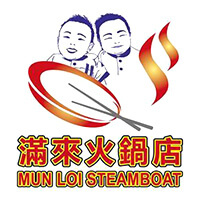 Mun Loi Steamboat featured image