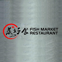 Fish Market Restaurant featured image