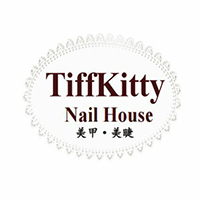 TiffKitty Nail House featured image