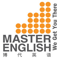 Pro Master English featured image