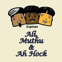 Ali Muthu & Ah Hock featured image