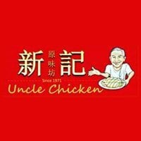 Sin Kee Uncle Chicken featured image