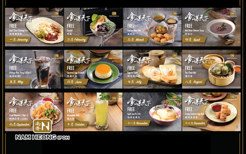 Nam Heong: 2018 Golden Dynasty Food Vouchers