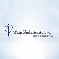 Lady Professional Skin Care featured image
