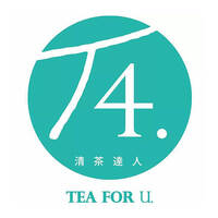 T4. Tea For U (Seremban) featured image
