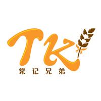 TK Bakery featured image