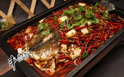 One (1) 1kg Charcoal Grilled Fish with Choice of Four Cooking Styles