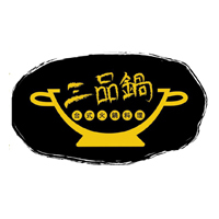 San Pin Guo Steamboat featured image