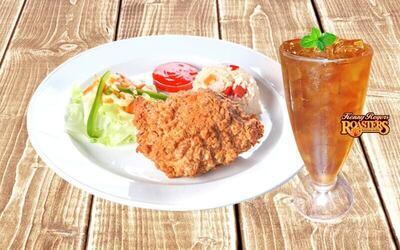 Dealivery Set B: 1 Less Oil Chicken + 1 Aromatic Rice + 1 Crisp Garden Salad + 1 Iced Tea