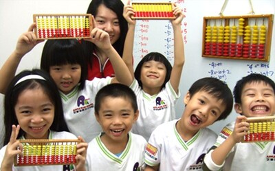 90-Minute Abacus Lessons for 2 People (10 Lessons)
