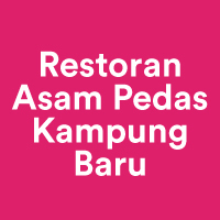 Restoran Asam Pedas Kampung Baru featured image