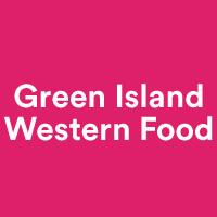 Green Island Western Food featured image