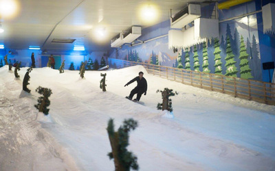 1-Hour Basic Skiing or Snowboarding Lesson for 1 Person