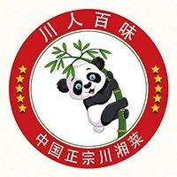 Chuan Ren Bai Wei featured image