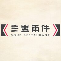 Soup Restaurant featured image