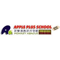 Apple Plus School International featured image