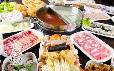 Sichuan-Style Steamboat Buffet for 4 People