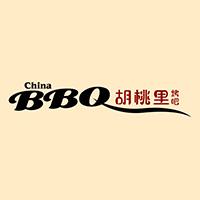 China BBQ Hu Tao Li featured image