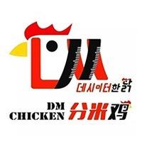 DM Chicken featured image