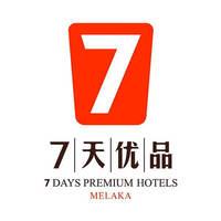 Hotel 7 Days Premium Melaka featured image