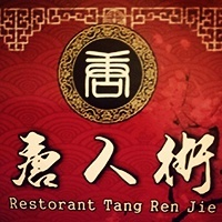 Restaurant Tang Ren Jie featured image