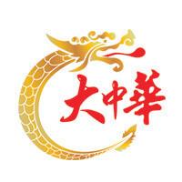 Da Zhong Hwa Seafood Saunaboat featured image