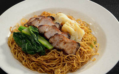 Wanton Mee or Rice Set with Drink for 1 Person