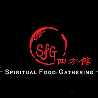 SFG Cafe featured image
