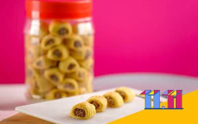 [11.11 Sale] One (1) Box of Pineapple Cookies